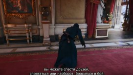 Assassin's Creed: Unity - Е3 2014 Gameplay Trailer