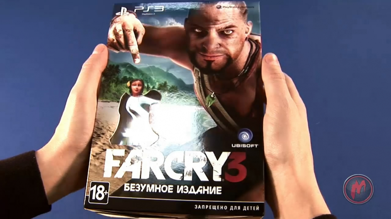 Far Cry3 - Unboxing