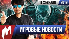 Итоги недели. 11 февраля 2019 года (Apex Legends, Sega, Russia 2055, Granblue Fantasy: Relink)