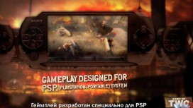 Army of Two: The 40th Day - PSP Trailer (русская версия)