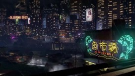 Sleeping Dogs - PC Showcase Trailer