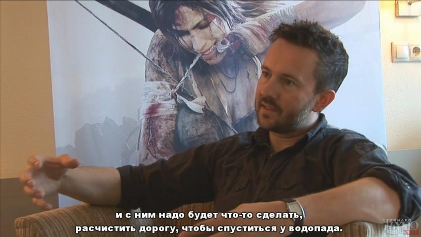 Tomb Raider (2012) - Интервью (с русскими субтитрами)