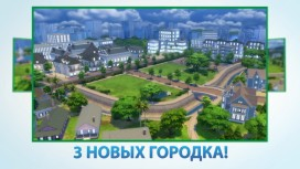 The Sims 4 - Ньюкрест
