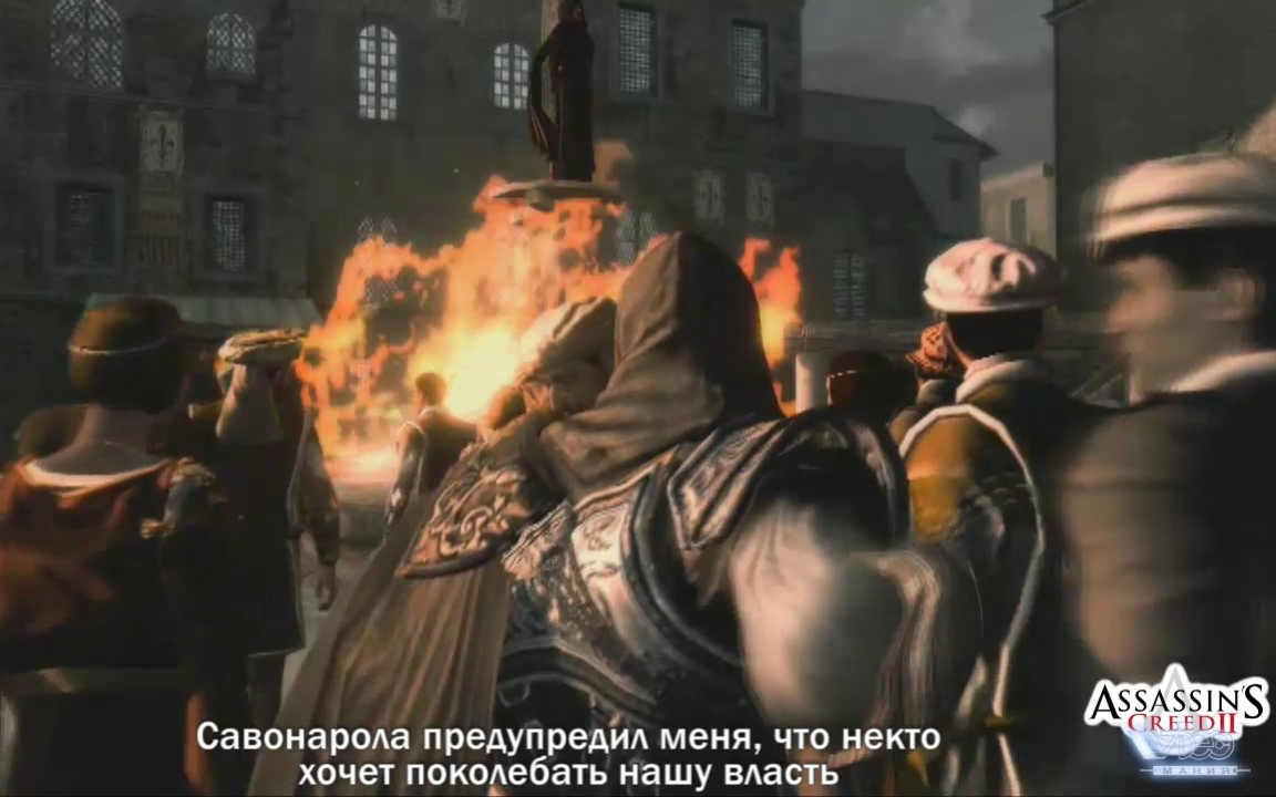 The Battle of Forli & The Bonfires of the Vanities Trailers (русская версия)