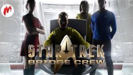 Запись стрима Star Trek: Bridge Crew. Капитан Энтерпрайза
