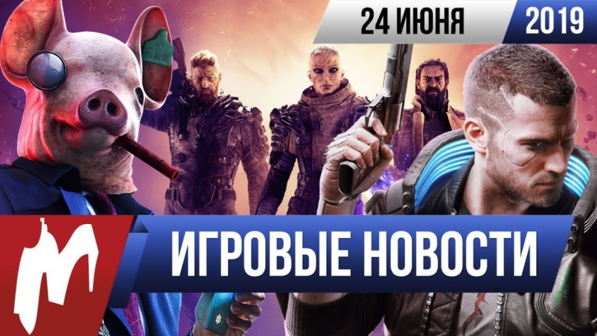 Итоги недели. 24 июня 2019 года (E3 2019: Cyberpunk 2077, Watch Dogs Legion, Baldur's Gate 3)