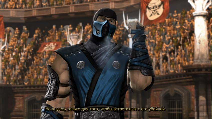 Mortal Kombat (2011) - Sub-Zero Trailer 2 (русская версия)