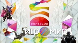 Игромир 2015 - Интервью с СофтКлаб