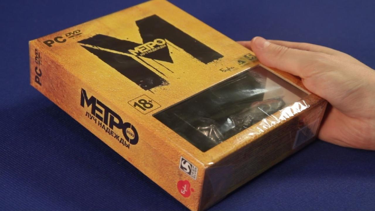 Метро 2033: Луч надежды - Unboxing: Коллекционное издание