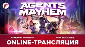 Запись стрима Agents of Mayhem. Мы идем, Морнингстар!
