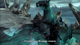 Darksiders 2 - Трейлер с gamescom 2011 (с русскими субтитрами)