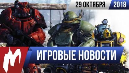 Итоги недели.29 октября 2018 года (MediEvil, Battlefield V, Fallout76, Grand Theft Auto 6)