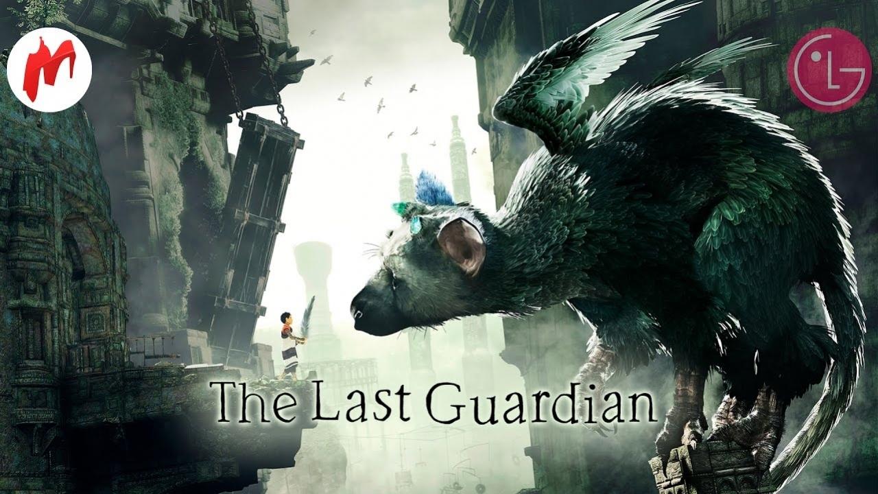 Игромания на диване - Выпуск №6. The Last Guardian