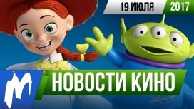 Новости кино.19 июля 2017 года («Аладдин», «Доктор Кто», «История игрушек», Джордж Мартин)
