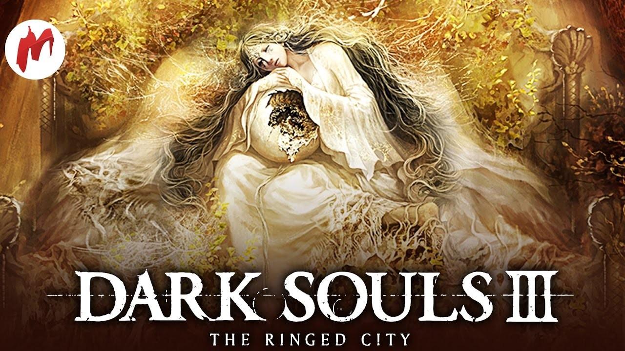Dark Souls 3: The Ringed City - Время боли. Запись стрима «Игромании»