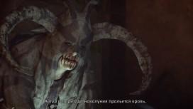 Dragon Age: Inquisition - «Челюсти Гаккона»