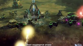 Command and Conquer 4: Tiberian Twilight - Class System Trailer (русская версия)