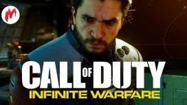 Call of Duty: Infinite Warfare - Начало кампании. Стрим «Игромании»