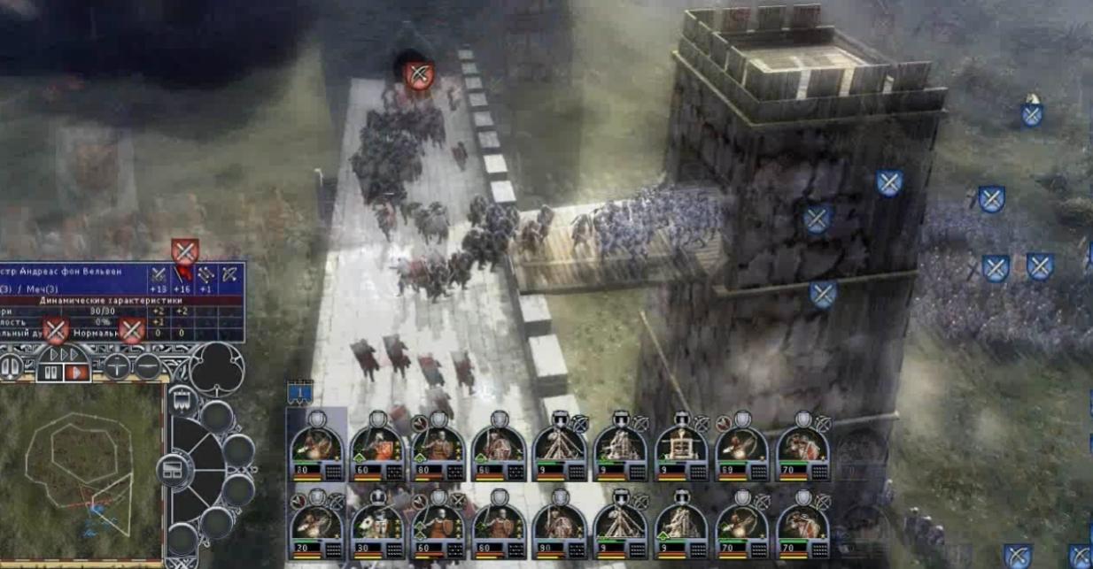 История войн 2: Тевтонский орден - Трейлер (русская версия)