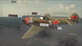 World of Warplanes - Советские самолеты
