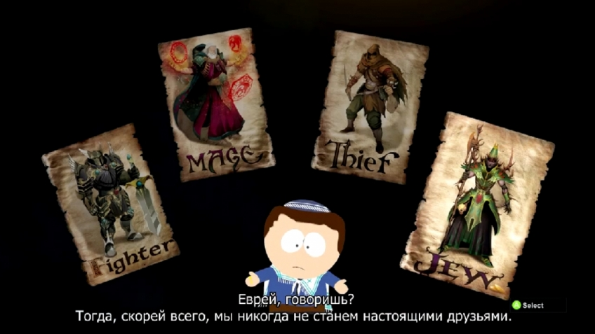 South Park: The Stick of Truth - Начало игры