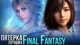 ТОП-5 игр серии Final Fantasy