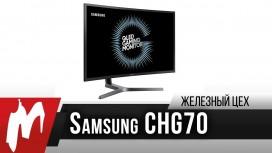 Обзор Samsung LC32HG70. Идеальный монитор для консолей и компьютера — C HDR и Quantum Dot