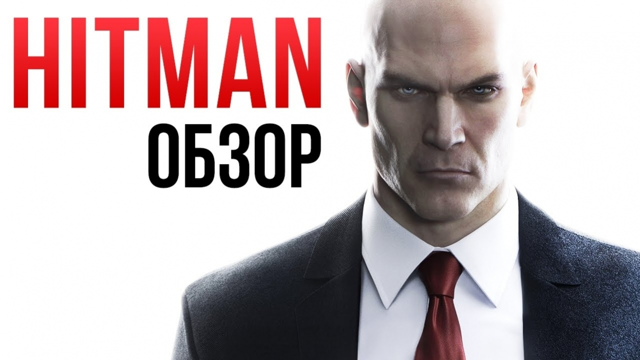 Hitman Save File Download