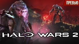 Halo Wars2 - Стратегия на консолях — это не фантастика. Превью