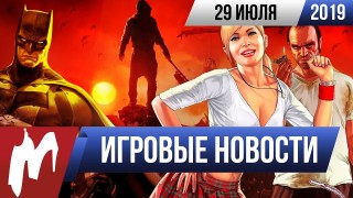 Итоги недели. 29 июля 2019 года (Death Stranding, Dying Light 2, DC, GTA V, SWJ: Fallen Order)