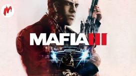 Mafia3 - Добро пожаловать в семью. Стрим «Игромании»