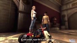 Duke Nukem Forever - Shrinkage Trailer (русская версия)