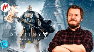 Destiny: Rise of Iron - Геймплей с gamescom 2016