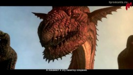 Dragon's Dogma - Story Trailer (с русскими субтитрами)