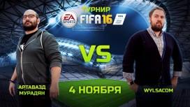 Турнир «Игромании» по FIFA 16 - Четвертьфинал. Валентин Wylsacom Петухов VS. Артавазд Мурадян