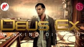 Deus Ex: Mankind Divided - Марафон. Часть4. Время для кровопролития