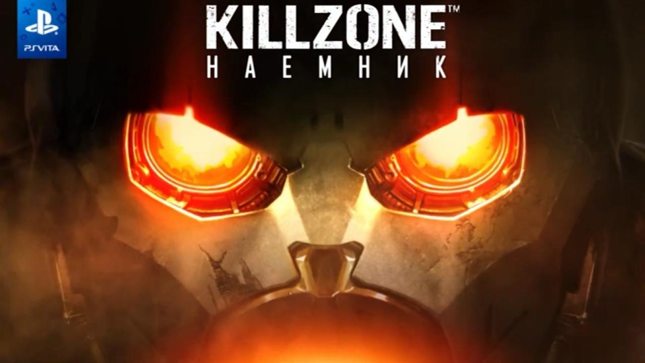 Killzone: Mercenary - ТВ-ролик