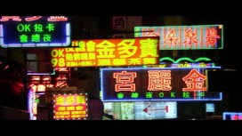 Sleeping Dogs - Live Action Trailer
