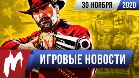"Когда грузить Cyberpunk 2077, новое ""Метро"", награды The Last of Us | ИТОГИ НЕДЕЛИ"