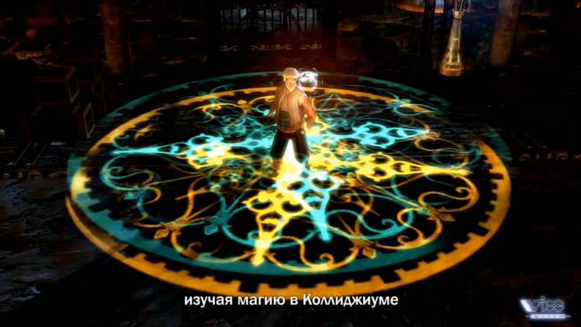 Dungeon Siege3 - Reinhart Manx Trailer (русская версия)