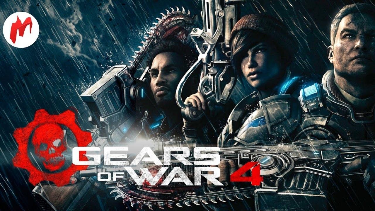 Gears of War4 - Пила снова в деле. Стрим «Игромании»
