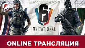 Rainbow Six: Siege - Invitational. День 1