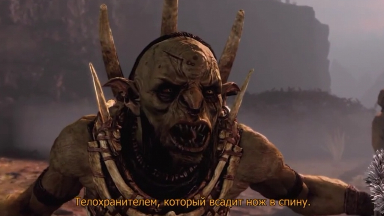 Middle-earth: Shadow of Mordor – Крысарий