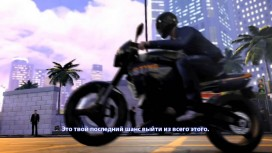 Sleeping Dogs - E3 2012 Trailer (с русскими субтитрами)