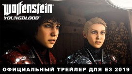 Wolfenstein: Youngblood. Трейлер с E3 2019