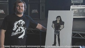 Brutal Legend - Brutal Thoughts with Jack Black Trailer 6 (русская версия)