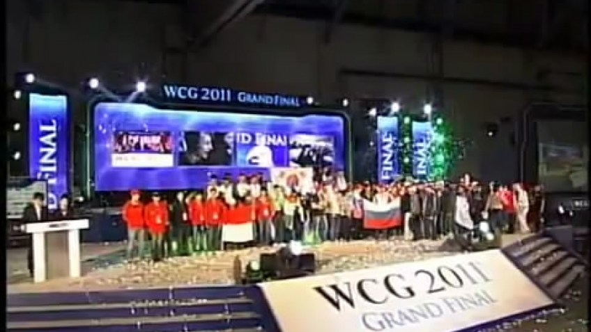 WCG 2011 - Closing Ceremony