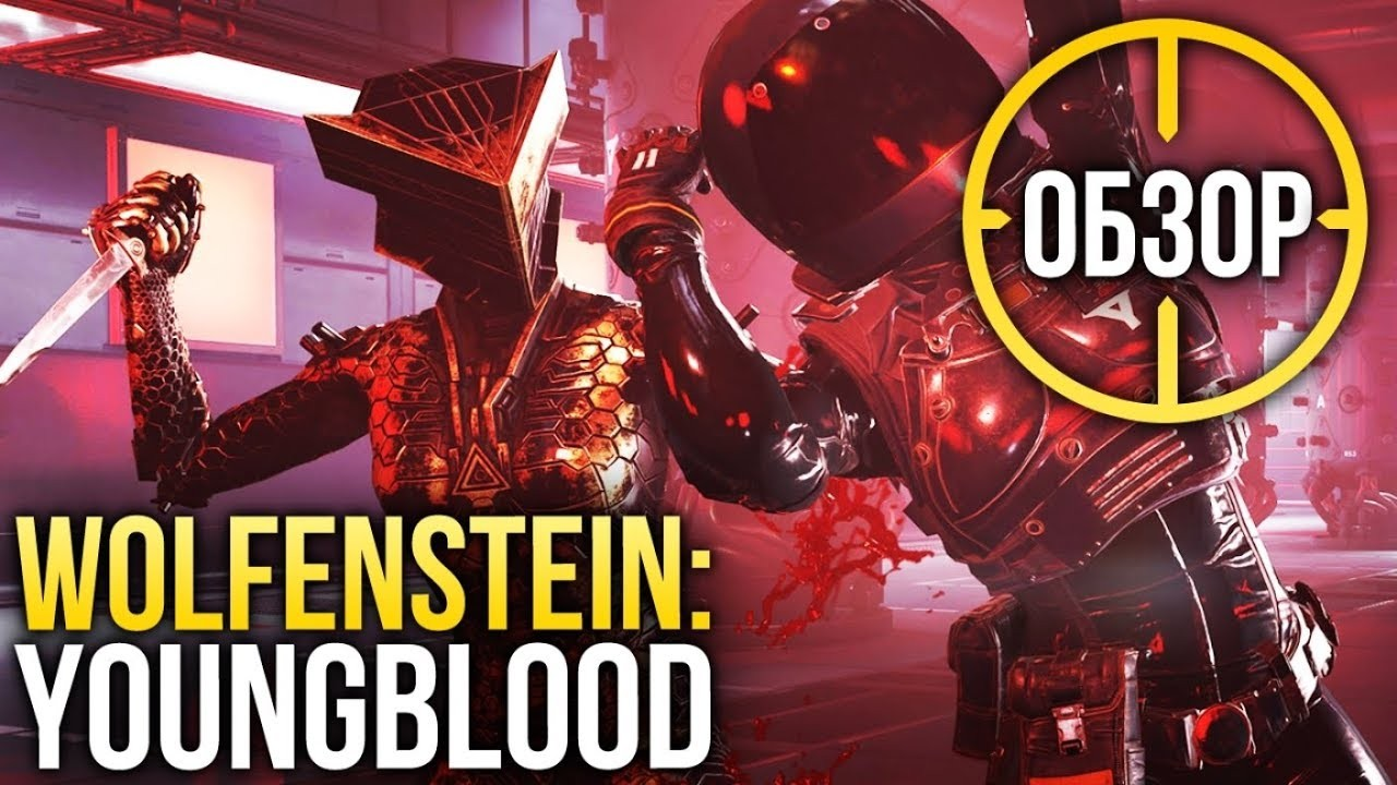 Обзор Wolfenstein: Youngblood. В тени колосса