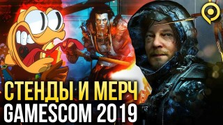 Смотрим gamescom 2019. Стенды Death Stranding, Cyberpunk 2077, Watch Dogs Legion и Battletoads