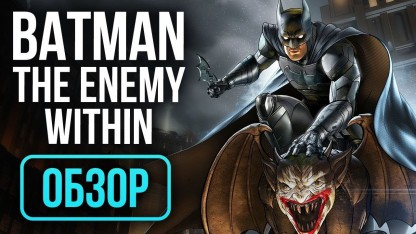 Обзор Batman: The Enemy Within - Episode 1: Enigma. Улучшенный Бэтмен